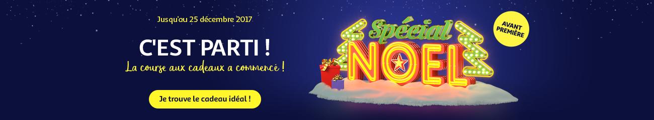 Jusqu'au 25 décembre 2017 : La course aux cadeaux a commencé !