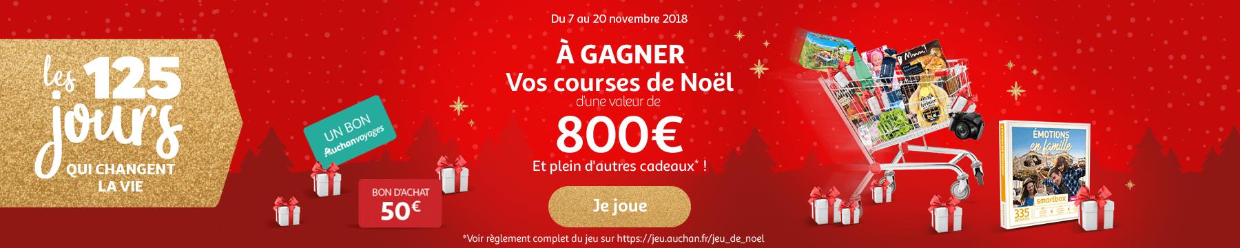 Grand Jeu Auchan - Gagnez vos courses de Noël d'une valeur de 800€